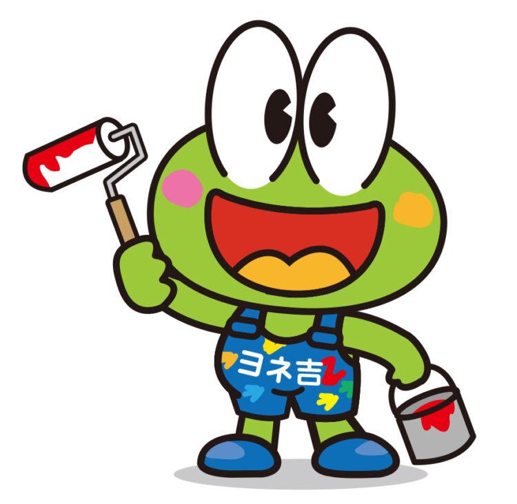 奈良の香芝市の株式会社ヨネヤの外壁塗装と屋根塗装のキャラクター