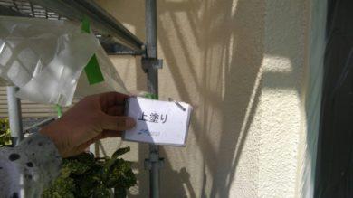 奈良香芝市M様邸 外壁塗装・屋根カバー工法 外壁塗装上塗り