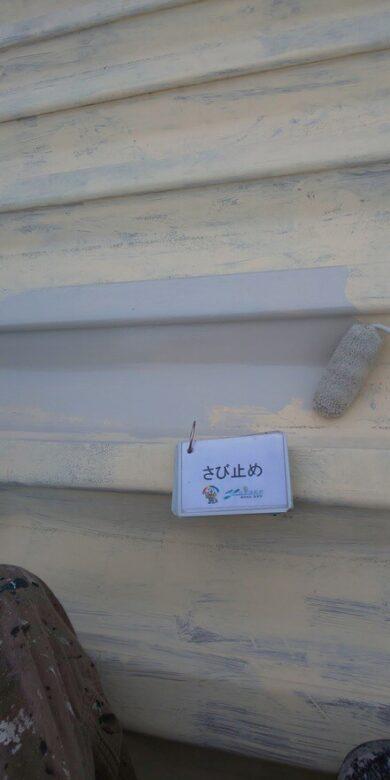 奈良香芝市A様 外壁塗装・屋根塗装工事 屋根錆止め