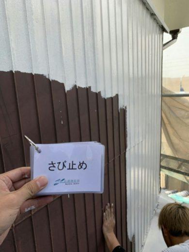 奈良大和高田市U様 外壁塗装工事 さび止め