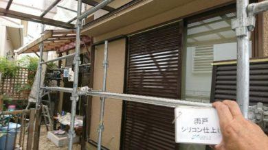 奈良香芝市T様 外壁塗装 雨戸シリコン仕上げ