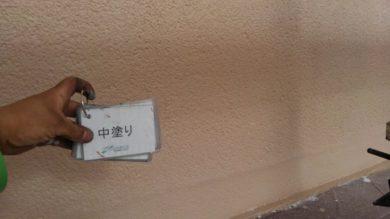 奈良生駒市H様邸 外壁塗装 外壁塗装中塗り
