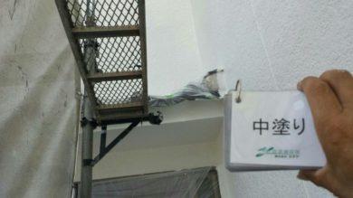 奈良北葛城郡上牧町K様邸 外壁塗装・ベランダ防水工事 外壁塗装中塗り
