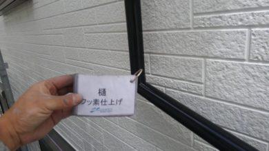 奈良・奈良市M様 外壁塗装・防水工事 樋フッ素仕上げ