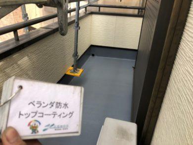 奈良奈良市U様邸 外壁塗装・屋根塗装・ベランダ防水工事 ベランダ防水トップコーティング