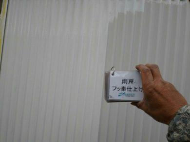 奈良・生駒郡三郷町M様 外壁塗装・屋根塗装 雨戸フッ素仕上げ