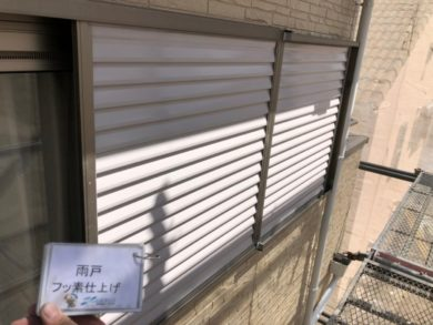 奈良大和郡山市N様邸 外壁塗装・ベランダ防水工事 雨戸フッ素仕上げ