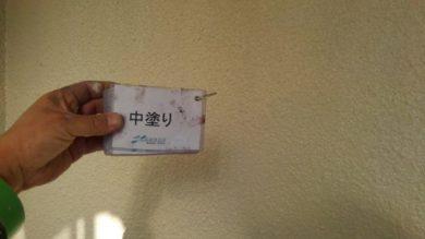 奈良香芝市M様邸 外壁塗装・屋根カバー工法 外壁塗装中塗り