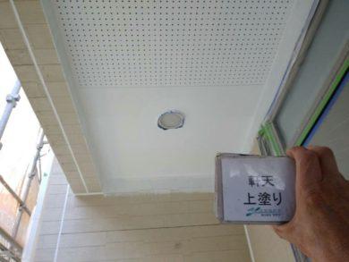 奈良生駒市M様邸 外壁塗装・屋根塗装・外塀塗装・防水工事 軒天上塗り