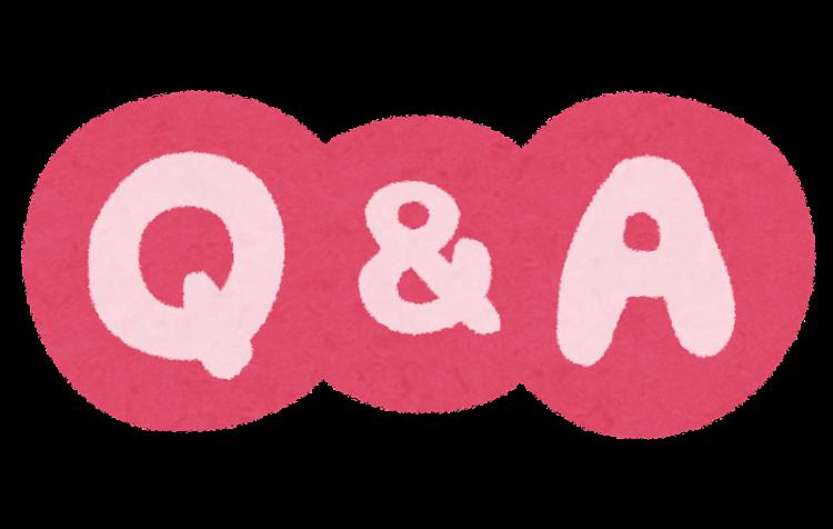 奈良の香芝市の株式会社ヨネヤの外壁塗装と屋根塗装の質問