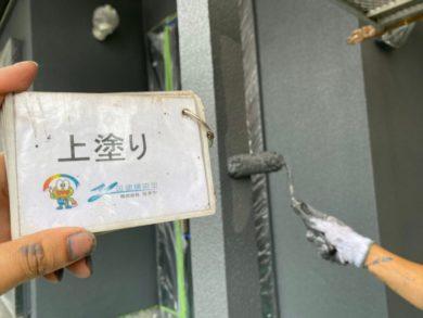 奈良大和高田市O様邸 外壁塗装・屋根塗装・防水工事 外壁塗装上塗り
