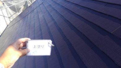 奈良葛城市M様邸 外壁塗装・屋根塗装・ベランダ防水工事 屋根塗装上塗り