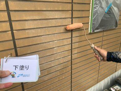 奈良香芝市S様邸 外壁塗装 外壁下塗り