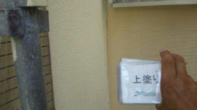 奈良奈良市I様邸 外壁塗装・屋根塗装・ベランダ防水工事 外壁塗装上塗り