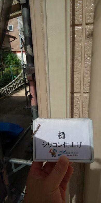 奈良香芝市A様 外壁塗装・屋根塗装工事 樋シリコン仕上げ