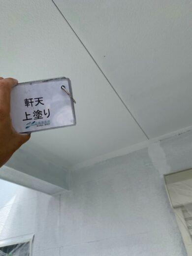 奈良香芝市K様邸 外壁塗装・屋根塗装・防水工事 軒天上塗り