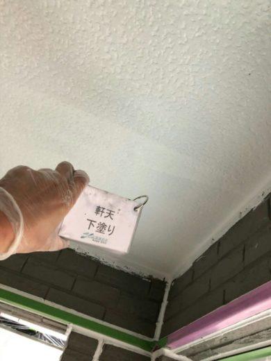 奈良橿原市K様 外壁塗装・屋根塗装・防水工事 軒天 下塗り