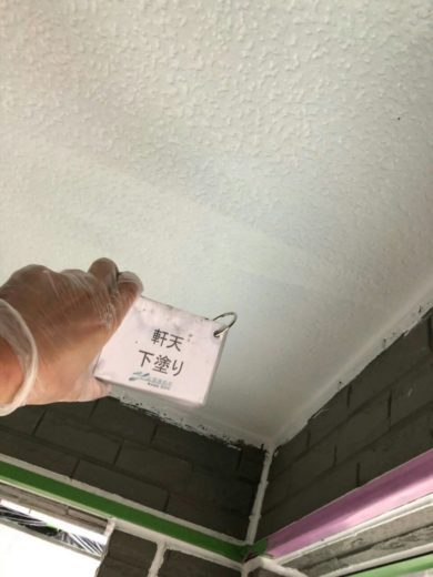 奈良橿原市K様 外壁塗装・屋根塗装・ベランダ防水工事 軒天下塗り