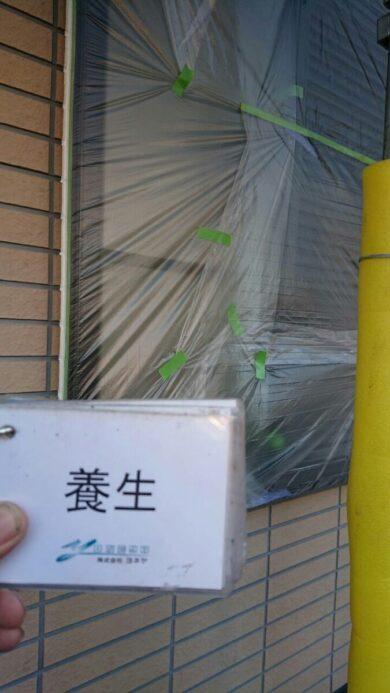 奈良生駒郡平群町M様邸 外壁塗装・屋根塗装・防水工事 養生