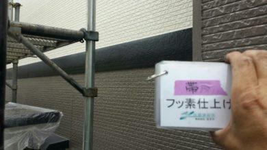 奈良大和高田市Y様 外壁塗装・屋根塗装・ベランダ防水工事 帯フッ素仕上げ