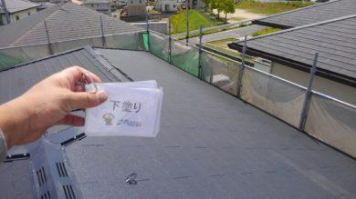 奈良生駒郡三郷町F様邸 外壁塗装・屋根塗装 屋根塗装 下塗り