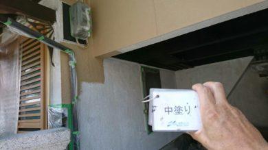 奈良香芝市T様 外壁塗装 外壁塗装中塗り