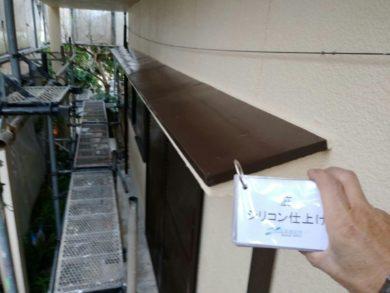 奈良・北葛城郡王寺町K様 外壁塗装・屋根塗装 付帯部のシリコン仕上げ(庇)