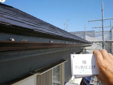 奈良・生駒郡三郷町M様 外壁塗装・屋根塗装 樋フッ素仕上げ