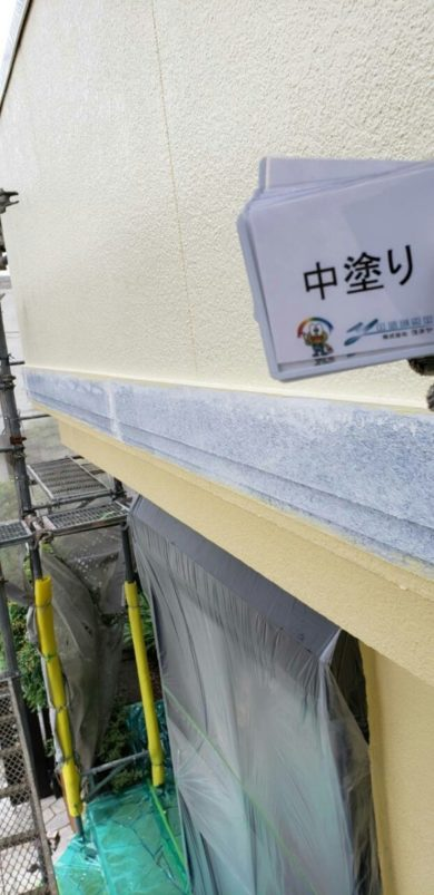 奈良香芝市H様 外壁塗装・外塀塗装工事 外壁塗装 中塗り