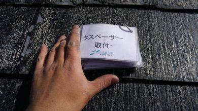 奈良大和高田市N様邸 外壁塗装・屋根塗装 タスペーサ設置