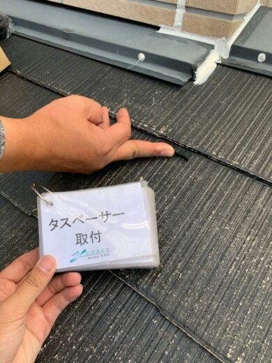 奈良生駒郡平群町M様邸 外壁塗装・屋根塗装・防水工事 タスペーサ取付