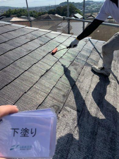 奈良生駒郡平群町K様邸 外壁塗装・屋根塗装 屋根塗装下塗り