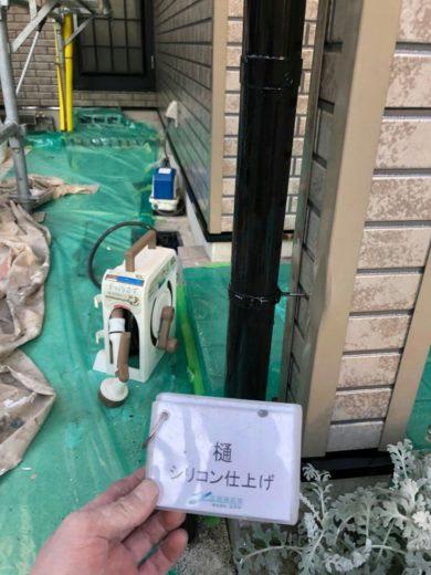 奈良大和高田市N様邸 外壁塗装・屋根塗装 樋シリコン仕上げ