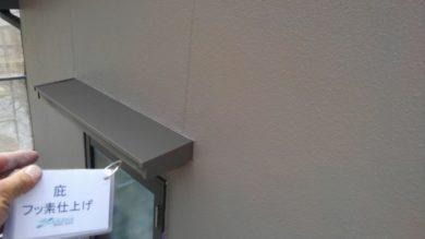 奈良葛城市T様 外壁塗装・ベランダ防水工事 庇フッ素仕上げ
