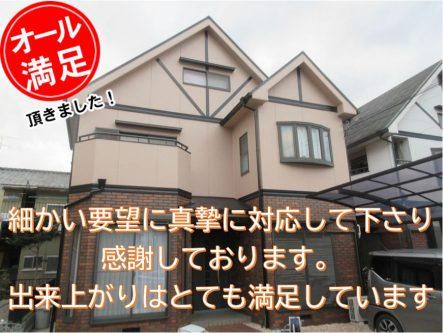 奈良県磯城郡田原本地区 T様邸 外壁・屋根・外塀塗装工事