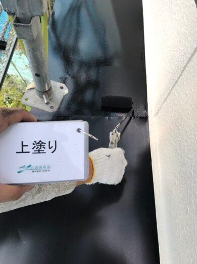 奈良香芝市Y様 外壁塗装・屋根塗装・防水工事 庇シリコン仕上げ