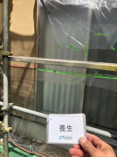奈良香芝市T様邸 外壁塗装・屋根塗装・防水工事 養生