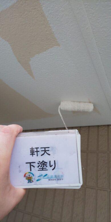 奈良香芝市A様 外壁塗装・屋根塗装工事 軒天下塗り