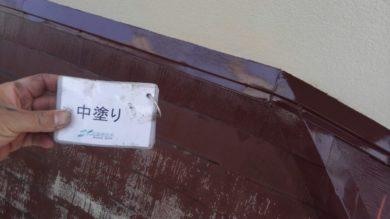 奈良北葛城郡王寺町H様 屋根塗装工事 屋根塗装中塗り