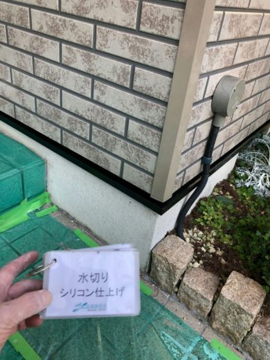 奈良大和高田市N様 外壁塗装・屋根塗装工事 水切りシリコン仕上げ