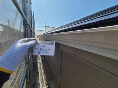 奈良大和高田市N様邸 外壁塗装・屋根塗装・防水工事 樋フッ素仕上げ
