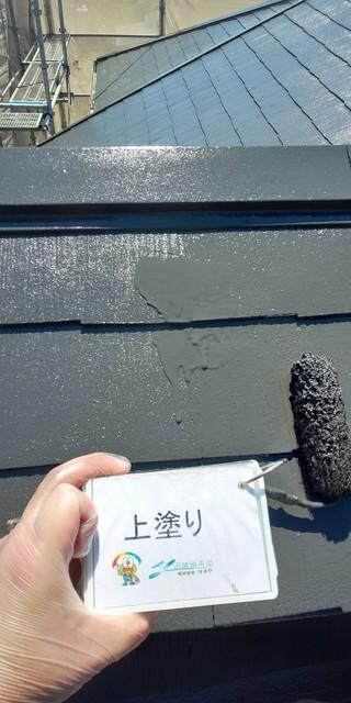 奈良北葛城郡上牧町O様 外壁塗装・屋根塗装工事 屋根上塗り