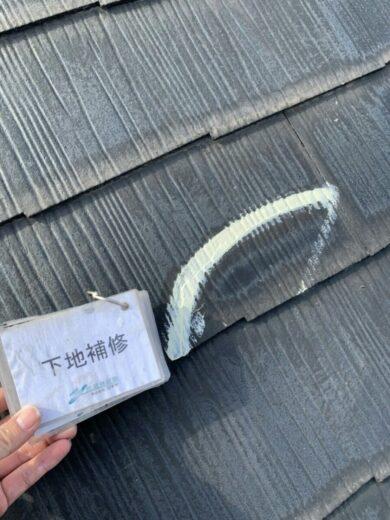 奈良香芝市K様邸 外壁塗装・屋根塗装工事 屋根下地補修