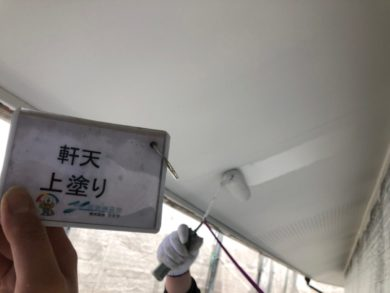 奈良北葛城郡上牧町H様 外壁塗装・屋根塗装・ベランダ防水工事 軒天上塗り