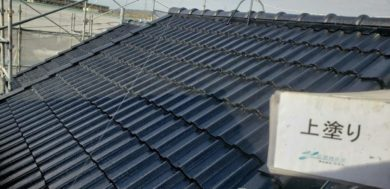 奈良香芝市Y様 外壁塗装・屋根塗装・防水工事 屋根塗装 上塗り