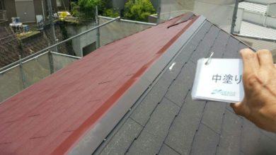 奈良奈良市I様邸 外壁塗装・屋根塗装・ベランダ防水工事 屋根塗装中塗り