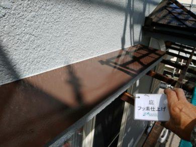 奈良・生駒郡三郷町M様 外壁塗装・屋根塗装 庇フッ素仕上げ