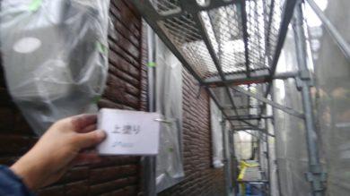 奈良香芝市K様 外壁塗装・屋根塗装 1F外壁塗装上塗り