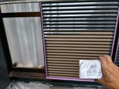 奈良葛城市O様 外壁塗装工事 雨戸シリコン仕上げ