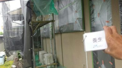 奈良香芝市F様 外壁塗装・外塀塗装 養生